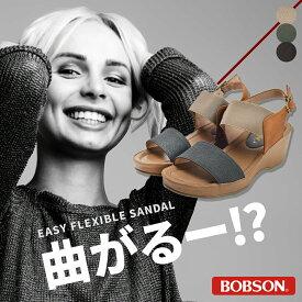 [サマーバーゲン][2019春新作]『 ボブソン レディースサンダル 』婦人サンダル 曲がる 歩きやすい 履きやすい BOBSON ボブソン レディース