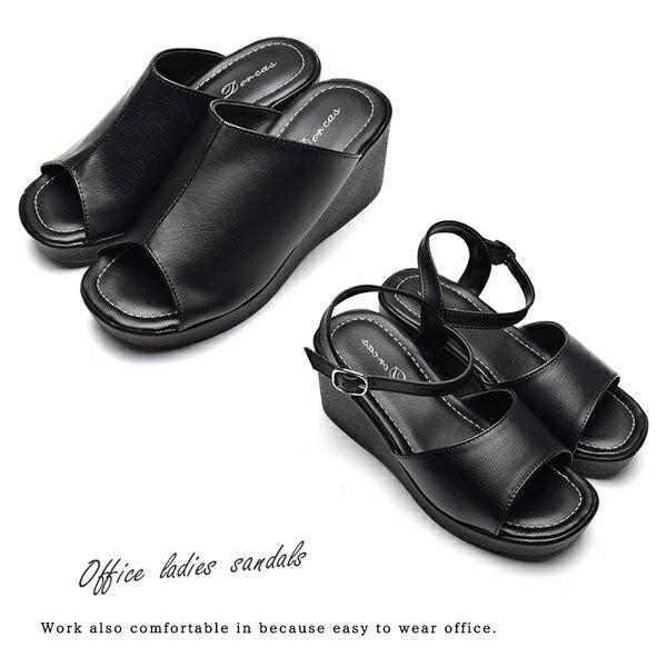 レディース・オフィス・サンダル・ナースサンダル・S/M/L/LL・靴・小さいサイズ・大きいサイズ・ウェッジソール・シューズ・履きやすい・歩きやすい・婦人靴・ヒール高7cm・ドルカス・DORCAS・オフィス・サンダル