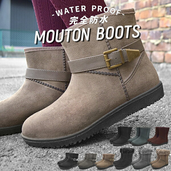 【レディース 完全防水ブーツ】ムートン・ファー・ボア・ショートブーツ・長靴・雨靴・雨・雪・防風・軽量・革・ベルト・ブラック・グレー・オーク・プチプラ・レディース・ブーツ・防水