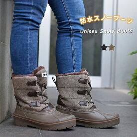 メンズ レディース ブーツ スノーブーツ 撥水 防水 雪遊び ダウン 雪 冬 子供靴 アウトドア OUTDOOR メンズ レディース ブーツ