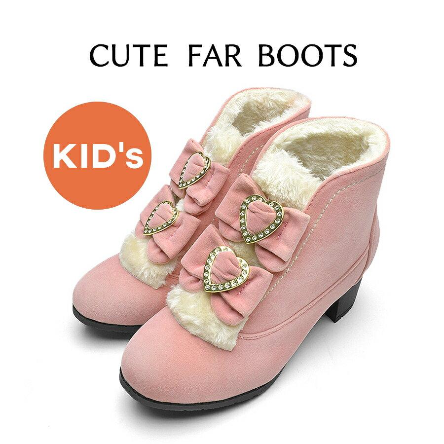 【キッズ 女の子】 ボア KIDS ブーツ ピンク PINK /17.0/18.0/20.0/21.0/22.0/22.5/23.0/24.0cm Berry Jean 秋 冬 ベリージーン 女の子 ブーツ