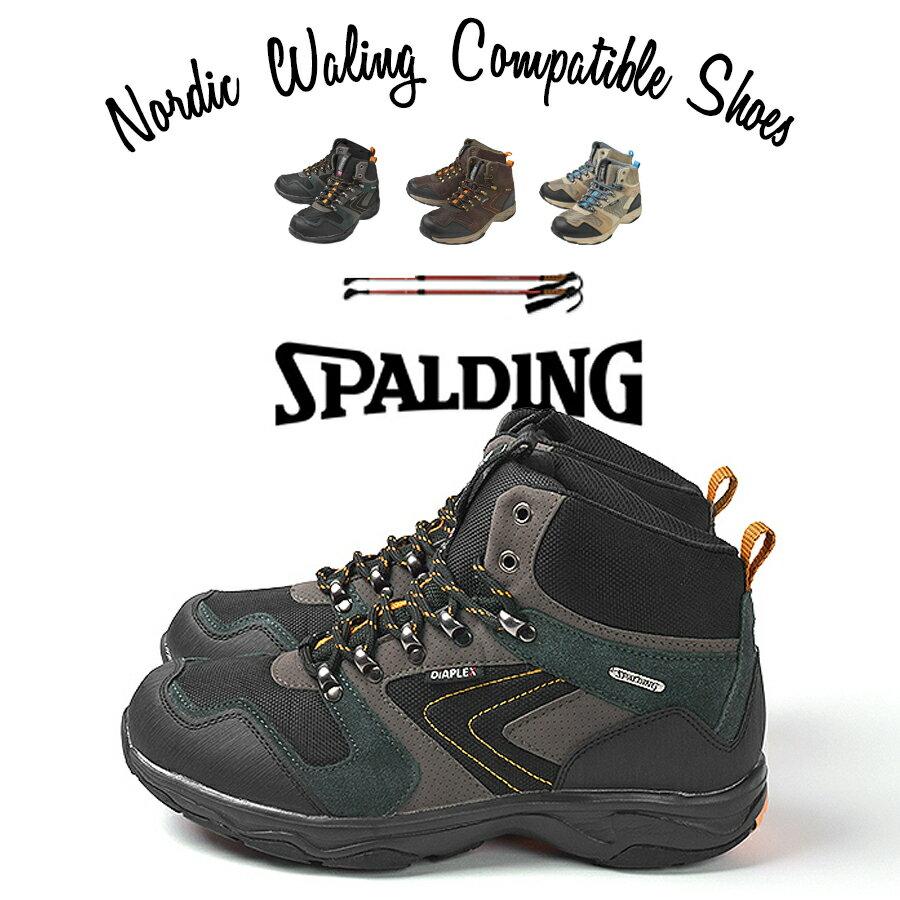 [マラソンSALE]『 スポルディング ノルディックウォーキング 』靴・シューズ・メンズ・山・登山・スノーブーツ・ポール・防水・雨・雪・SPALDING・スポルディング・メンズ・靴