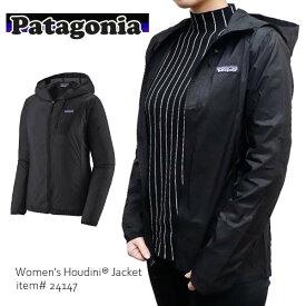 パタゴニア【patagonia】ウィメンズ・フーディニ・ジャケット Women's Houdini Jacket 24147 ジャケット アウター 防寒 【あす楽】【送料無料】