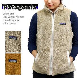 パタゴニア【patagonia】ウィメンズ・ロス・ガトス・ベスト Patagonia Women's Los Gatos Fleece Vest 25216 ジャケット アウター ベスト 防寒 2019モデル【あす楽】【送料無料】