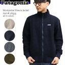 パタゴニア【patagonia】メンズ・ウーリエステル・フリース・ジャケット Men's Woolyester Fleece Jacket 26935 ジャ…