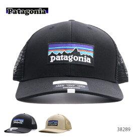 パタゴニア【patagonia】P-6ロゴ・トラッカー・ハット P-6 Logo Trucker Hat 38289 CAP 帽子 サイズ調整可能 フリーサイズ 人気 キャンプ アウトドア【あす楽】【送料無料】