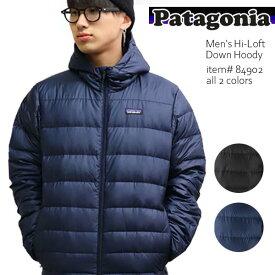 パタゴニア【patagonia】メンズ・ハイロフト・ダウン・フーディ Men's Hi-Loft Down Hoody 84902 ジャケット ダウン アウター 防寒 【あす楽】【送料無料】