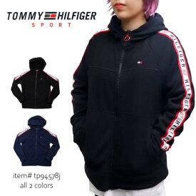 トミーヒルフィガー【TOMMY HILFIGER】フリースパーカー ジャケット フルジップ レディース TP94578J USA規格【あす楽】【送料無料】