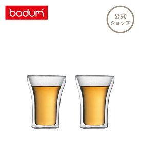 【公式】 BODUM ボダム ASSAM アッサム ダブルウォール グラス 250ml 2個セット 4556-10