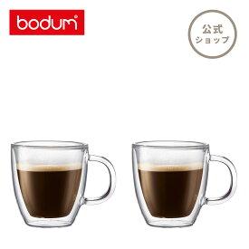 【公式】 BODUM ボダム BISTRO ビストロ ダブルウォールマグ 300ml 2個セット 10604-10