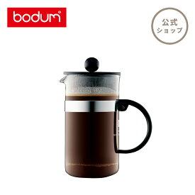 【公式】 BODUM ボダム BISTRO NOUVEAU ビストロヌーヴォー フレンチプレス コーヒーメーカー 350ml ブラック 1573-01