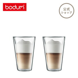 【公式】 BODUM ボダム CANTEEN キャンティーン ダブルウォール グラス 400ml 2個セット 10110-10