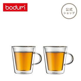 【公式】 BODUM ボダム CANTEEN キャンティーン ダブルウォール マグ 200ml 2個セット 10325-10