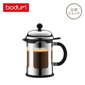 【公式】 BODUM ボダム CHAMBORD シャンボール フレンチプレス コーヒーメーカー 500ml シルバー 11171-16
