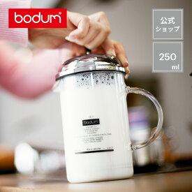 【公式】 BODUM ボダム CHAMBORD シャンボール ミルクフローサー ステンレスリッド 250ml シルバー 1966-16
