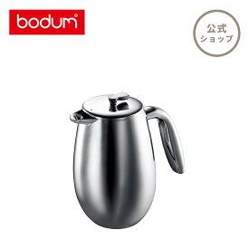 【公式】 BODUM ボダム COLUMBIA コロンビア ダブルウォール フレンチプレス コーヒーメーカー 350ml シルバー 1303-16