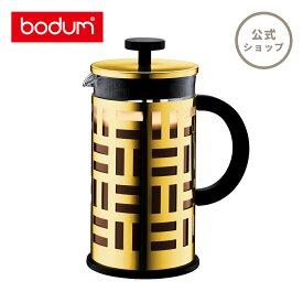 【公式】 BODUM ボダム EILEEN アイリーン フレンチプレスコーヒーメーカー 1000ml ゴールド 11195-17