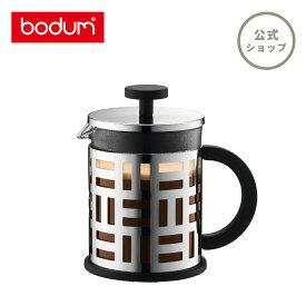 【公式】 BODUM ボダム EILEEN アイリーン フレンチプレス コーヒーメーカー 500ml シルバー 11196-16