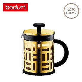【公式】 BODUM ボダム EILEEN アイリーン フレンチプレスコーヒーメーカー 500ml ゴールド 11196-17