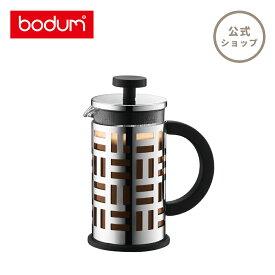 【公式】 BODUM ボダム EILEEN アイリーン フレンチプレス コーヒーメーカー 350ml シルバー 11198-16