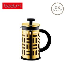 【公式】 BODUM ボダム EILEEN アイリーン フレンチプレスコーヒーメーカー 350ml ゴールド 11198-17