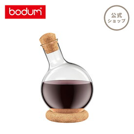 【公式】 BODUM ボダム MELIOR メリオール ワイン&ウォーター デキャンタ 1000ml コルク 11765-109