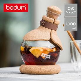 【公式】 BODUM ボダム MELIOR メリオール グロッグデキャンタ 1000ml コルク 11766-109