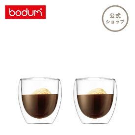【公式】 BODUM ボダム PAVINA パヴィーナ ダブルウォール グラス 250ml 2個セット 4558-10