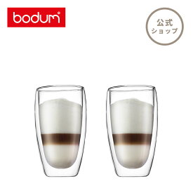 【公式】 BODUM ボダム PAVINA パヴィーナ ダブルウォール グラス 450ml 2個セット 4560-10