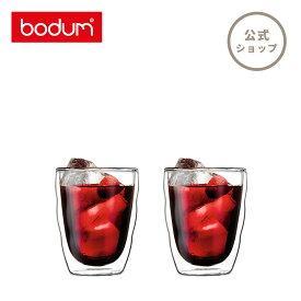 【公式】 BODUM ボダム PILATUS ピラトゥス ダブルウォール グラス 250ml 2個セット 10484-10