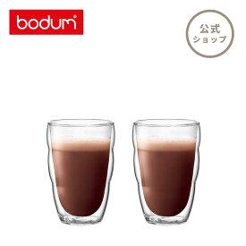 【公式】 BODUM ボダム PILATUS ピラトゥス ダブルウォール グラス 350ml 2個セット 10485-10