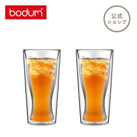 【公式】 BODUM ボダム SKAL スカル ダブルウォール グラス 350ml 2個セット 10594-10