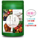 ダイエット サプリ 玄米麹とコンブチャの酵素クレンズ 60粒 酵素 サプリ 酵素サプリメント 美容サプリ 美容サプリメン…