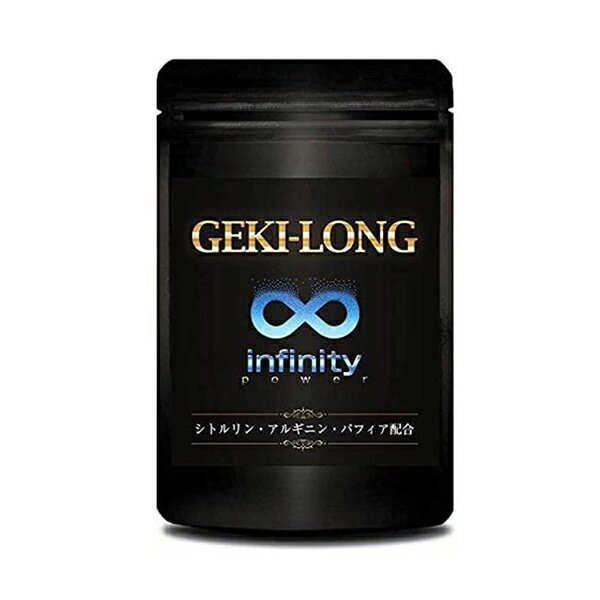 【送料無料】GEKI-LONG 60粒 ※精力剤や薬ではなくサプリメント サプリメント 健康サプリ 健康サプリメント メンズ サプリ 健康食品 栄養機能食品 男性 サプリ 亜鉛 シトルリン アルギニン シトルリン マカ すっぽん スッポン にんにく