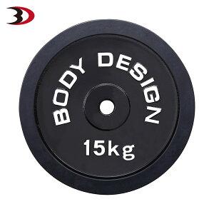 ラバープレート 15kg(2枚セット)│ ラバータイプ プレート バーベル ダンベル 兼用