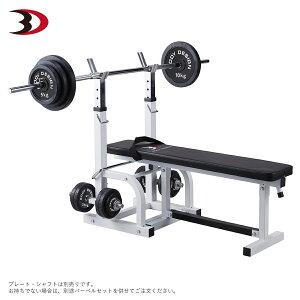 ハイパープレスベンチ │ トレーニングベンチ ベンチプレス 腹筋 台 筋トレ トレーニング ウエイトトレーニング