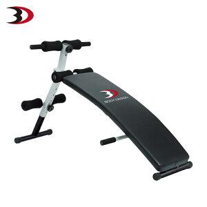 アーチベンチ│ アーチ状 シットアップベンチ 腹筋 背筋 台 ベンチ コンパクト収納 折り畳み
