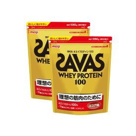 ザバス ホエイプロテイン100 / 1050g / ココア味 (2個セット)