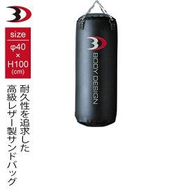 サンドバッグ100 │ サンドバック 格闘技 ボクシング 空手 クサリ付き 中身入り