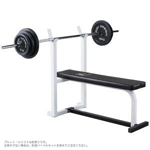 プレスベンチ │ トレーニングベンチ ベンチプレス 台 筋トレ ベンチ トレーニング ウエイトトレーニング