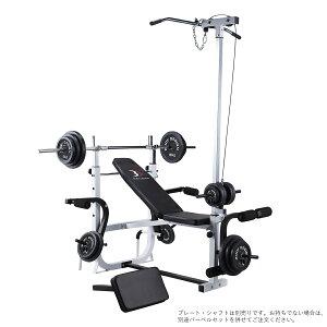 ハイパーマルチプレスベンチ │ トレーニングベンチ ベンチプレス 腹筋 台 筋トレ トレーニング ウエイトトレーニング