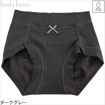 米ぬか繊維の保湿美肌ショーツスタンダード丈