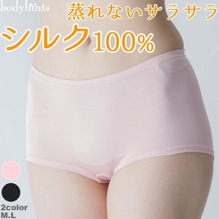 シルク100% 足口ゆったりリラックス ボクサーショーツ 冷えとり 冷え取り 冷え性 敏感肌 silk shorts 温感 下着 シルク 冷えとり パンツ