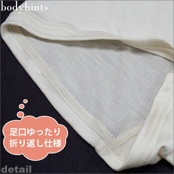 シルク100%足口ゆったりリラックスボクサーショーツ冷えとり冷え取り冷え性対策silkshorts温感下着シルク冷えとりパンツ