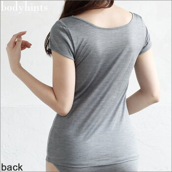 シルク100%半袖インナーフレンチ袖汗取り冷えとりインナー肌着メーカー直販140双極細絹糸