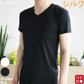 シルク100% Vネック Tシャツ 半袖 インナー 日本製 汗取り 冷えとり メンズ 肌着 高品質 低価格