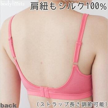 シルク100%モールドソフトブラノンワイヤー汗取り冷えとりインナー肌着メーカー直販高品質低価格140双極細絹糸