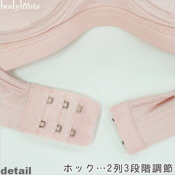 シルク100%モールドソフトブラノンワイヤーブラジャー冷えとり冷え取り冷え症敏感肌肌着メーカー直販高品質低価格140双極細絹糸