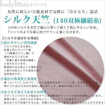 140双極細絹糸