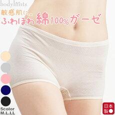 綿100%ふわふわエアリーガーゼ1分丈ショーツインナーショーツshortsinner敏感肌にやさしいリバーシブル着用可◎コットン下着